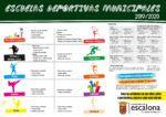 Escuelas Deportivas Municipales 2019 - 2020 - Concejalía de Deportes del Ayuntamiento de Escalona